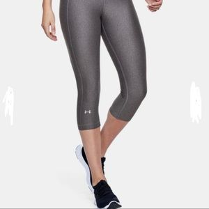 Under Armour • Small • Grey Cropped Tights